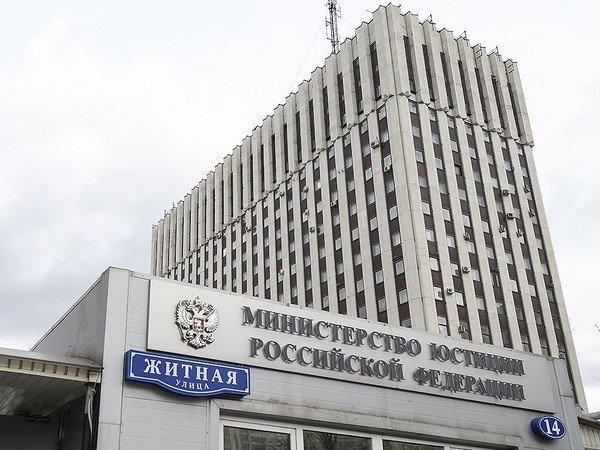 Партия «Беспартийная Россия» прошла регистрацию вМинюсте