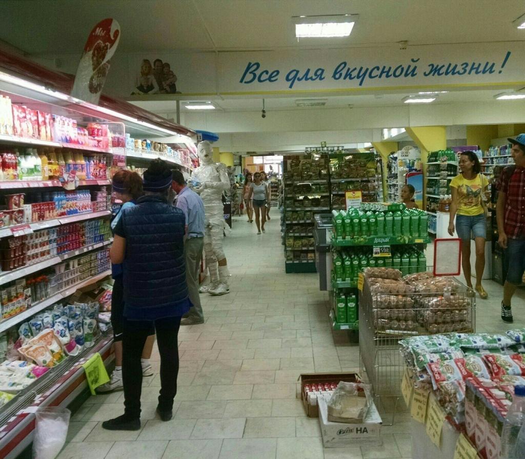 В РФ четверть всех продуктов питания является фальсификатом