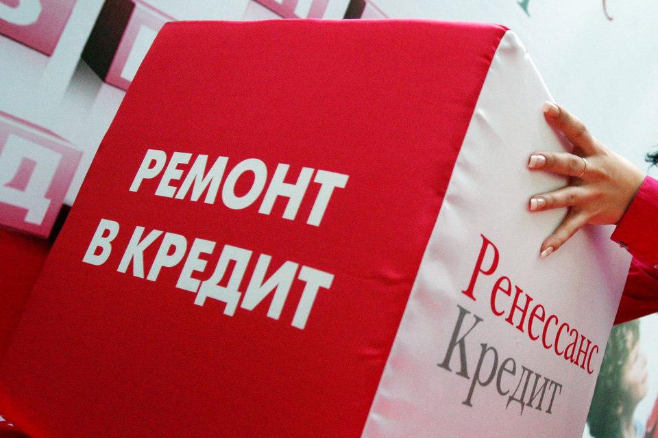 «Ренессанс Кредит» Прохорова отдают взалог Альфа-банку