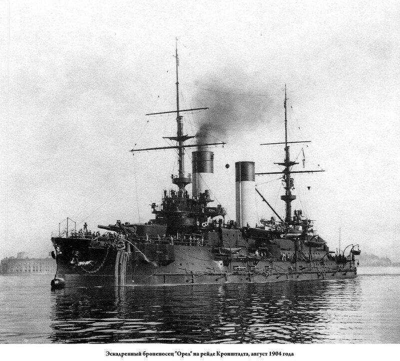 Эскадренный броненосец «Орел» на рейде Кронштадта, август 1904 года