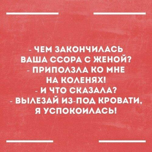 Минутка юмора в выходной)) gAOikHQ1KtA.jpg