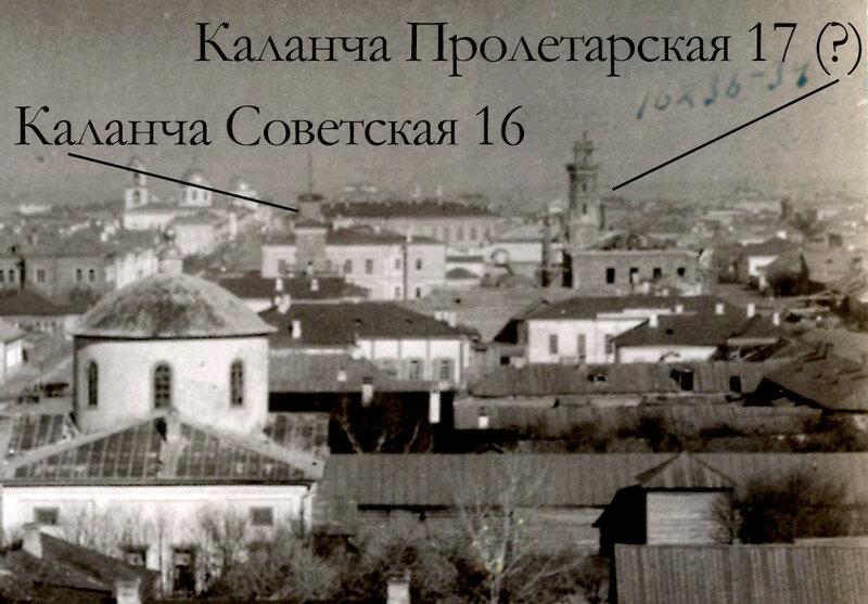 Листая старые документы - 4