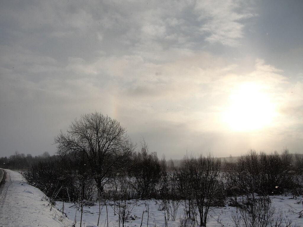 Снежная радуга