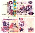 Алжир, 500 динар, 1998 год