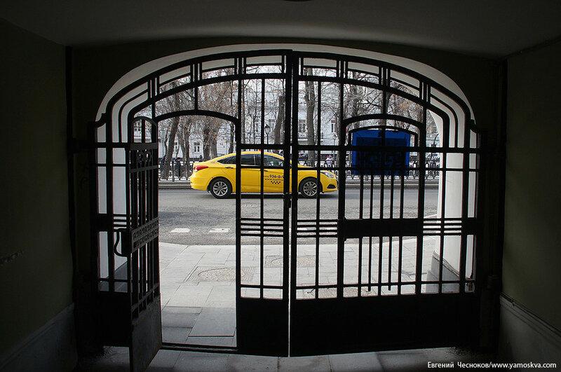 29. Тверской бульвар. д18. 26.02.17.03..jpg