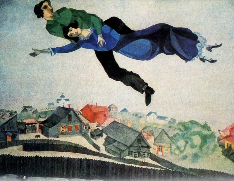 "Марк Шагал. ""Над городом"""