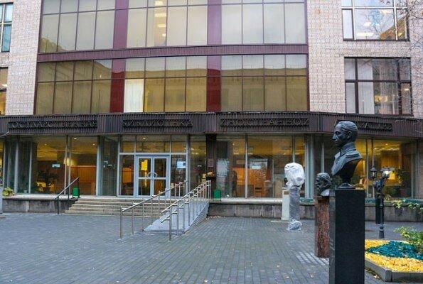 Сербия, литература, библиотека иностранной литературы