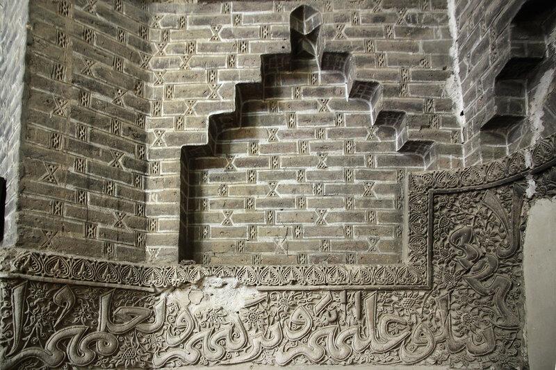Декор стены и фриз с надписью