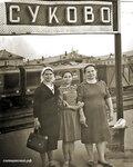Станция Солнечная
