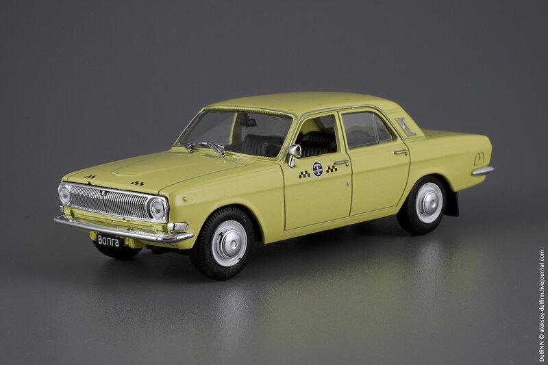 ГАЗ-24-01-02.jpg