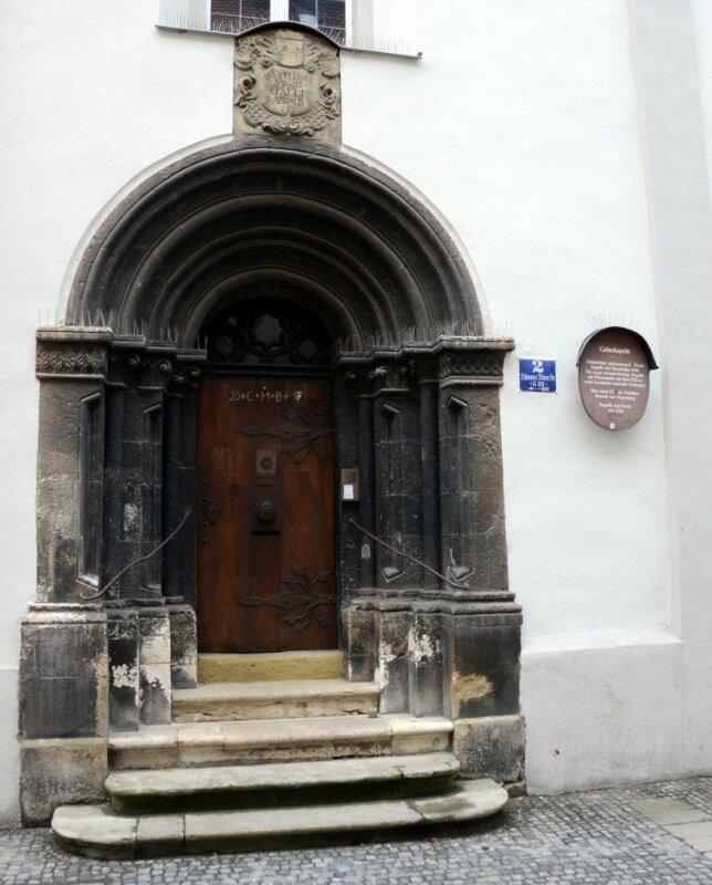регенсбург_дверь4.jpg