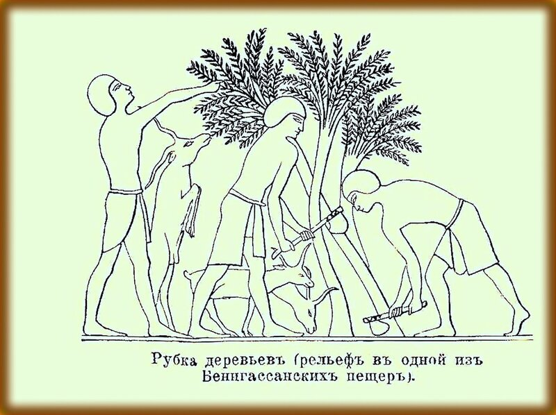 Ваяние. Египет. Ассирия (2).jpg