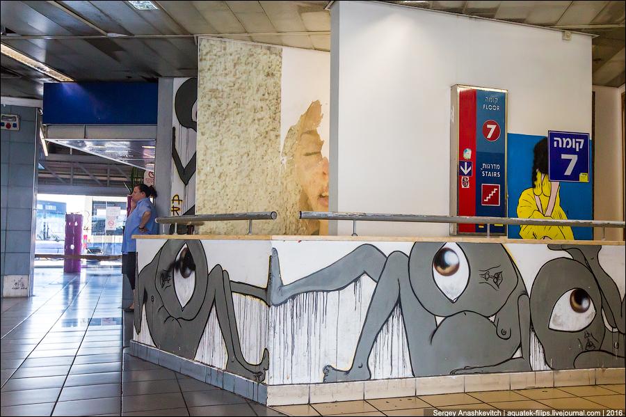 Tel-Aviv bus station