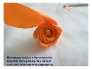 цветы из атласных лент, творчество, ручная работа, рукоделки василисы, розы из атласных лент, handwork, handmade, мастер-класс с фото, своими руками