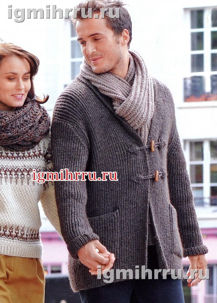 Мужской шерстяной жакет, дополненный длинным шарфом. Вязание спицами