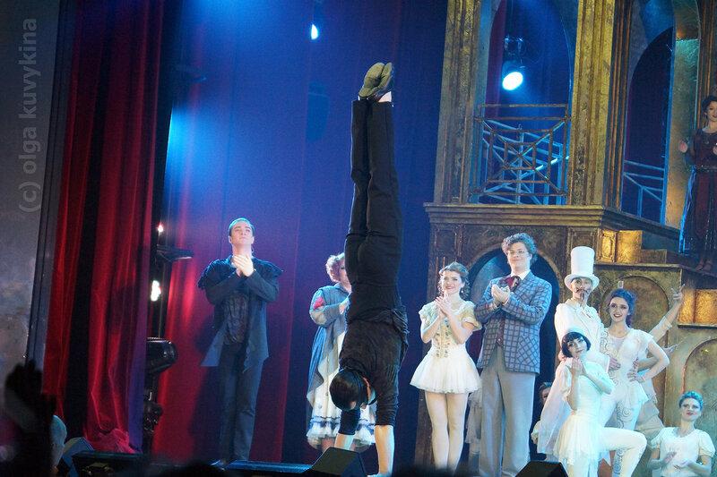 Принцесса цирка в Театре мюзикла