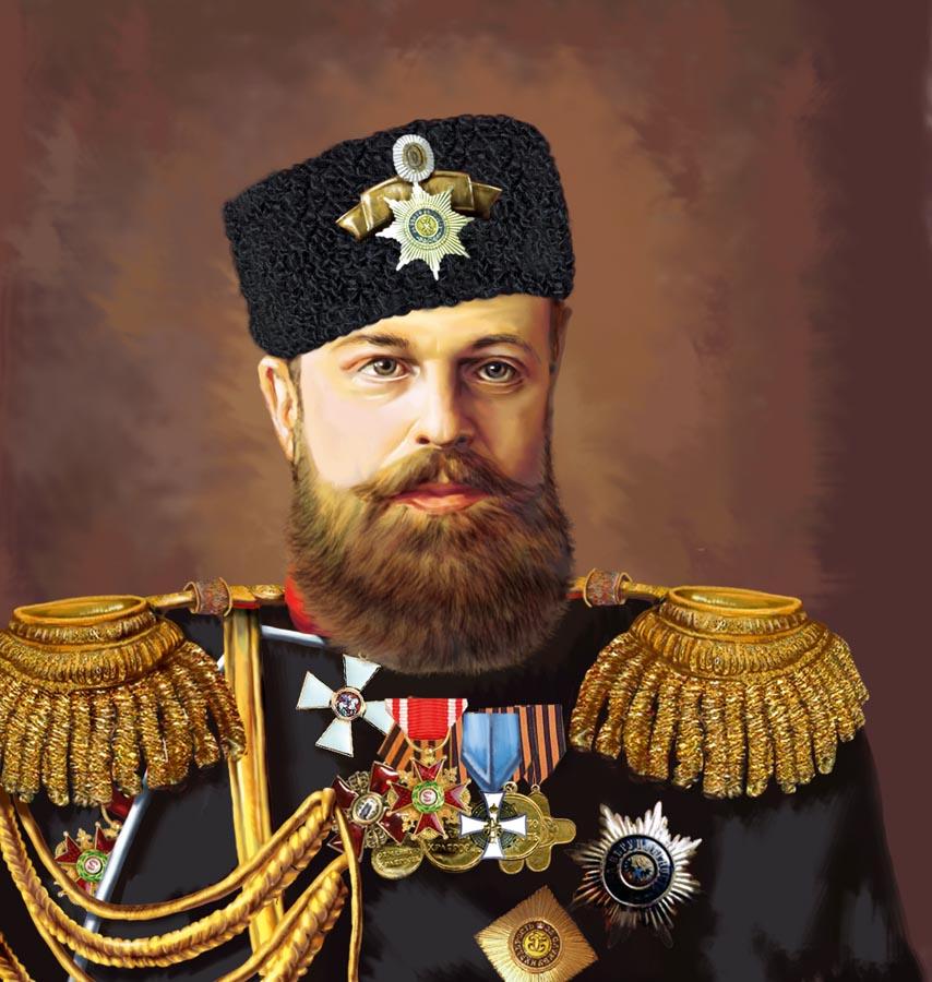 Александр III.jpg