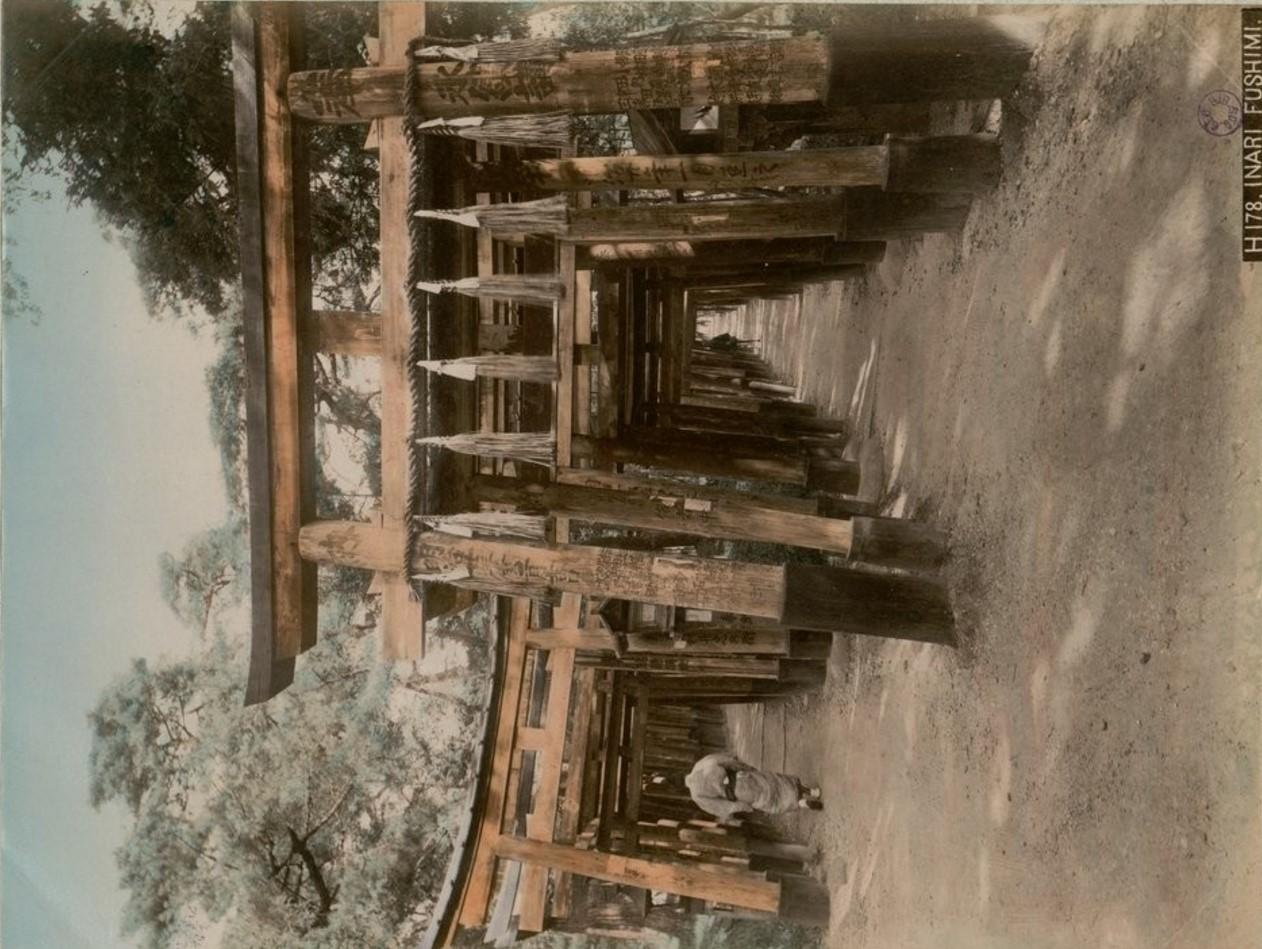 Киото. Храм Фусими Инари Тайся