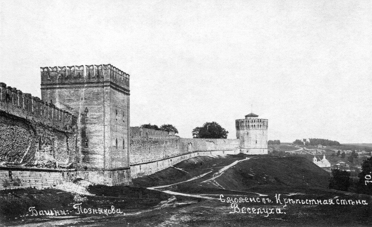 Башни Позднякова и Веселуха. 1909