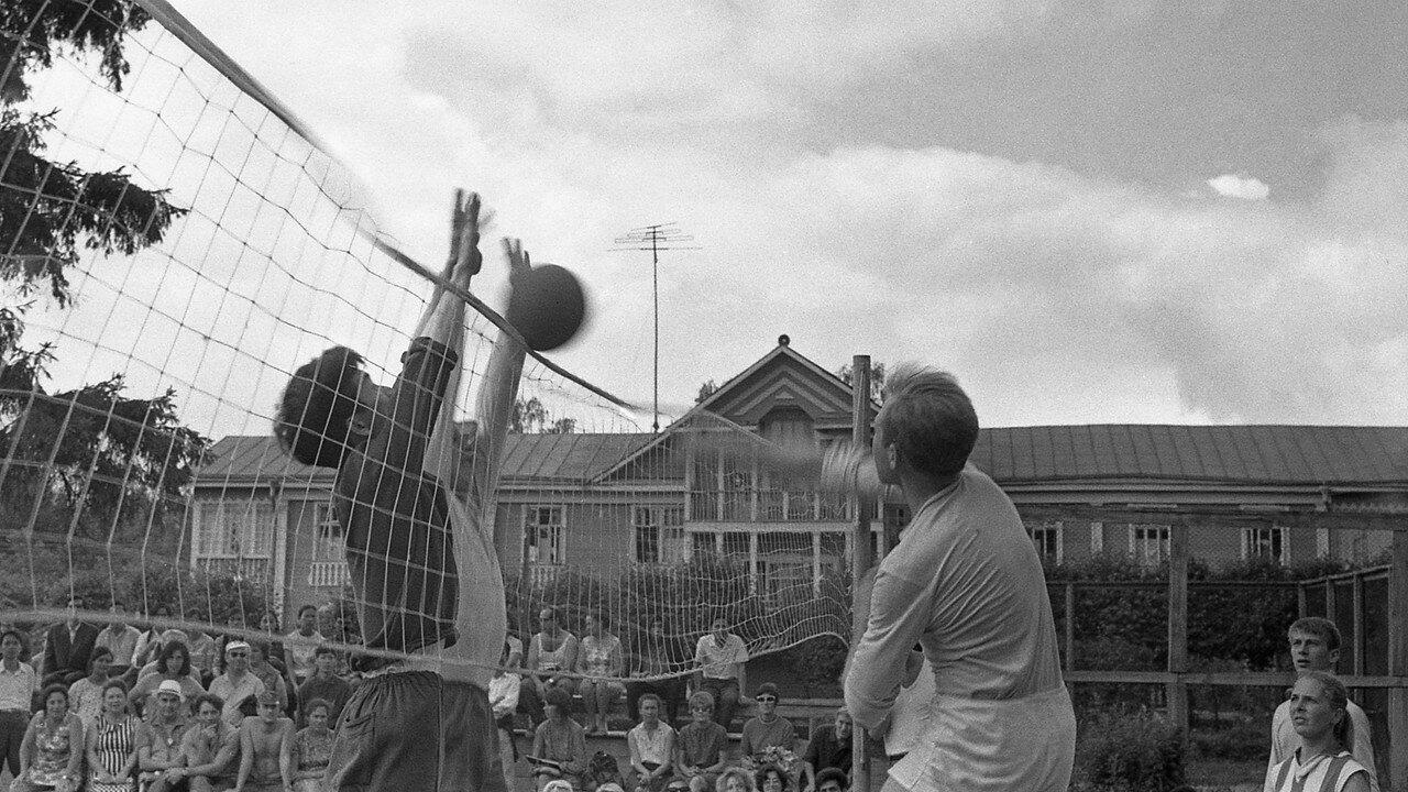 46. Волейбол