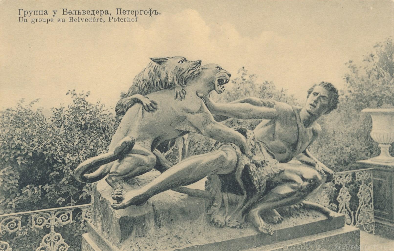 Бабигонский дворец. Скульптурная группа