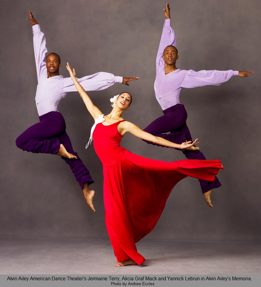 Театр Американского Танца Алвина Эйли.