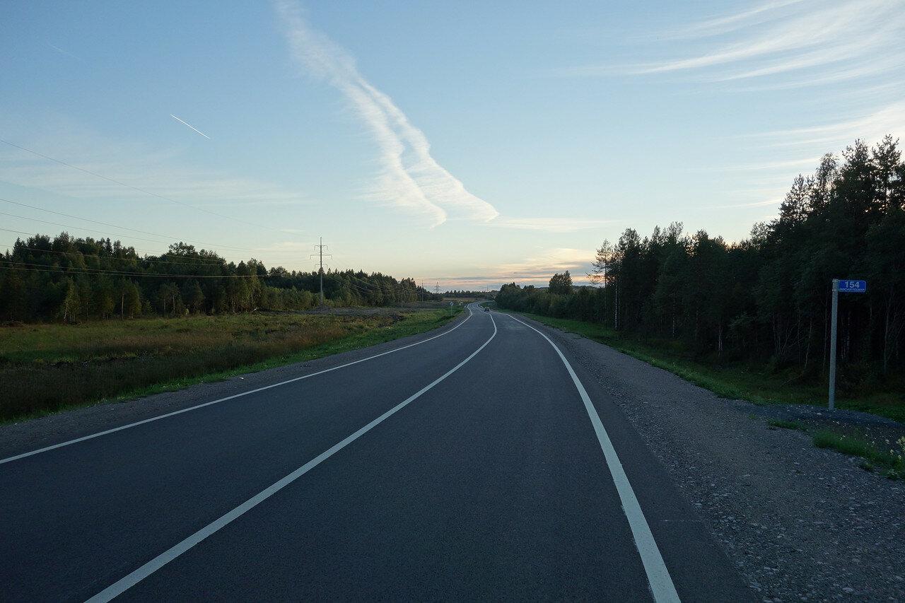 северная трасса А-119