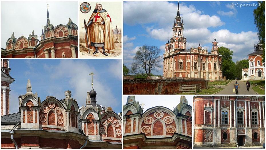 НовоНикольский собор.jpg