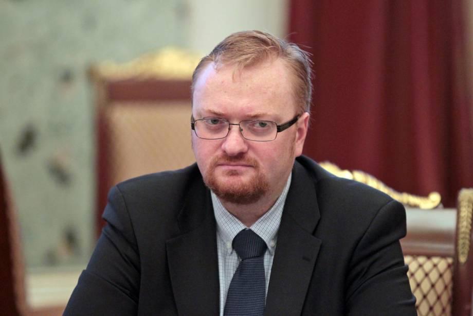 Депутат Госдумы Милонов предлагает присвоить имя Моторолы петербургской школе