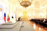 Послание президента Путина Федеральному собранию 1 декабря 2016.png