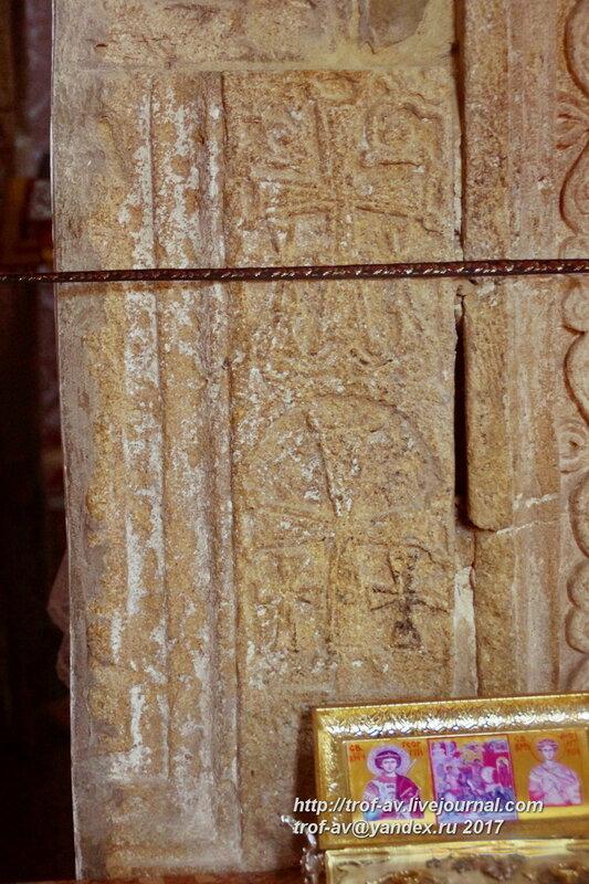 Церковь Иоанна Предтечи, 13-14 век, Феодосия