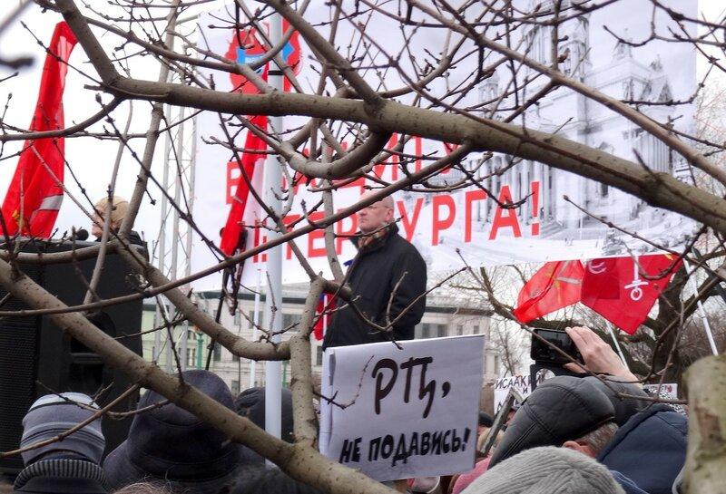 Репортаж с сегодняшнего митинга против передачи Исаакия РПЦ