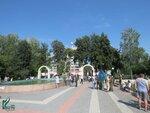 Торжественный митинг посвященный Дню Воздушно-десантных войск Российской Федерации