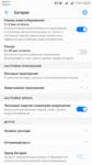 Screenshot_20170701-152518.png