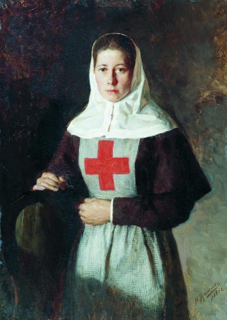 Н.А. Ярошенко Сестра милосердия