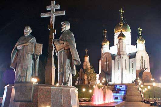 Открытки. 24 мая – День славянской письменности и культуры. Памятник Кириллу и Мефодию вечером