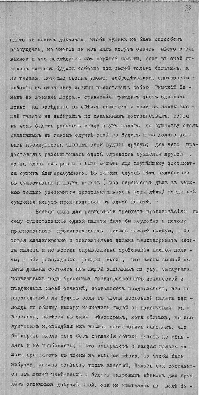 https://img-fotki.yandex.ru/get/172272/199368979.3c/0_1f06fd_22bc5a4b_XXXL.jpg