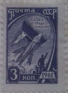 1961 планета и ракета стандарт 3к