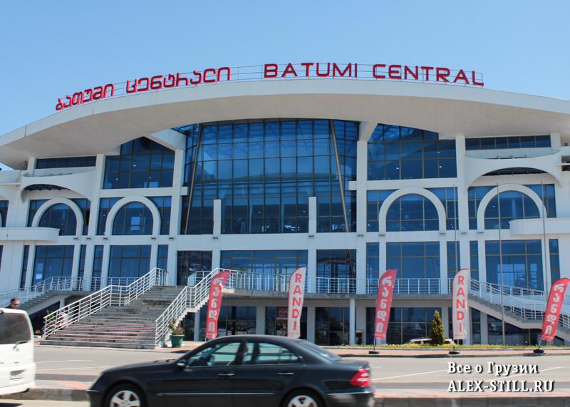 Железнодорожный вокзал Батуми