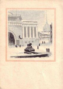 1945. Ленинград (2)
