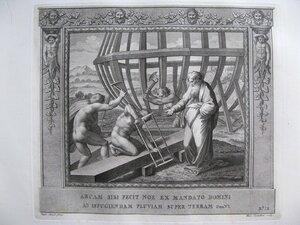 Постройка ковчега (Бытие, VI, 14-16)