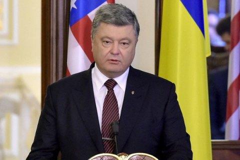 Отношения Украины иСША улучшаются, РФ огорчена такими результатами— Порошенко