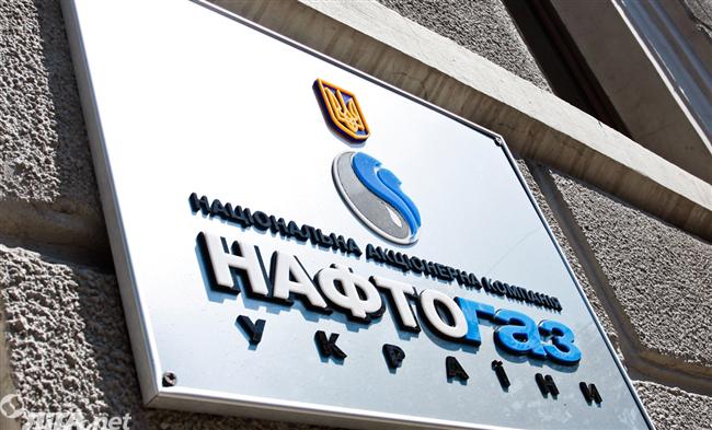 Стоимость транзита газа через Украинское государство сократится с2020 года— «Нафтогаз»