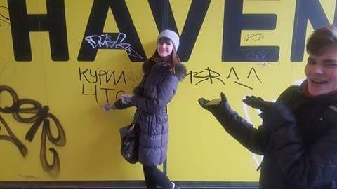 ... есть надписи на русском языке