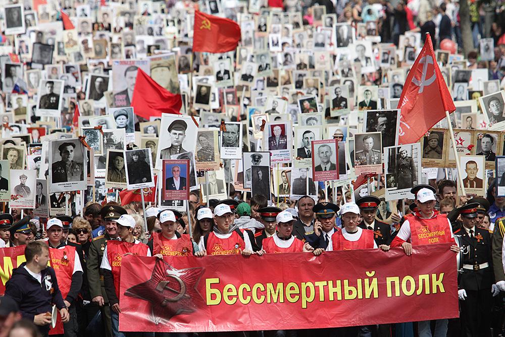 Бессмертный полк. Санкт-Петербург, 2014