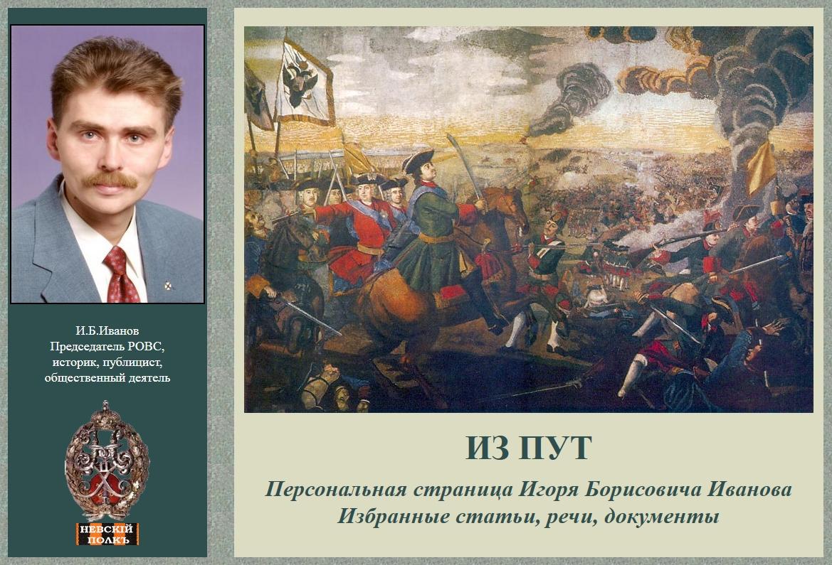 http://izput.narod.ru/index.html