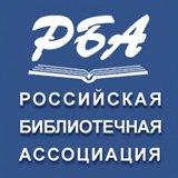 РБА.jpg