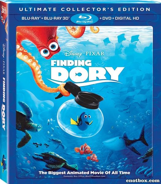 В поисках Дори / Finding Dory (2016/BDRip/HDRip/3D) [Локализованный русский видеоряд]