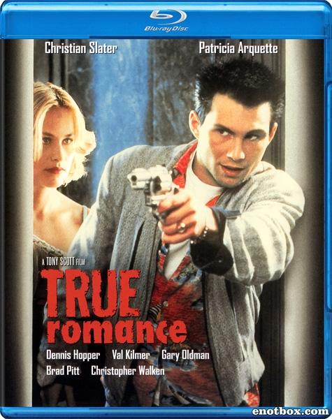 Настоящая любовь (Режиссёрская версия) / True Romance (Director's Cut) (1993/BDRip/HDRip)