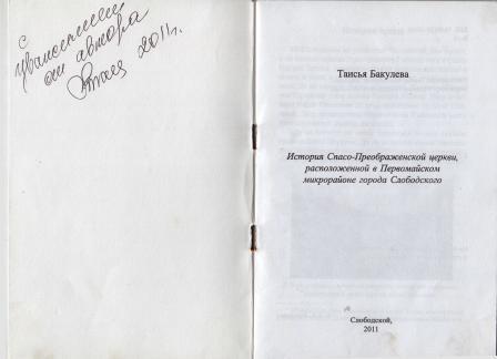 Бакулева 2.jpg